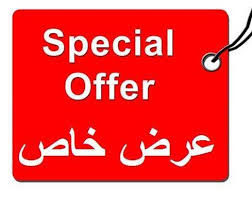 أفضل أسعار عمليات التجميل في العالم