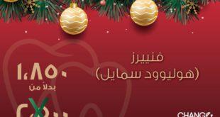 اسعار فينير الاسنانفي مصر 2019